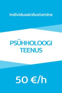 Psühholoogi teenuse hind